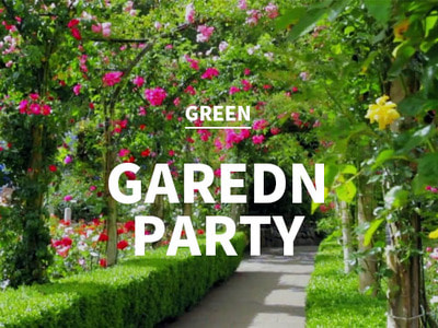 가든파티 (Garden Party)(Yankee Type)