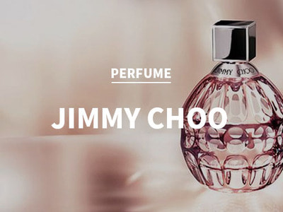지미추 우먼 (Jimmy Choo Women)